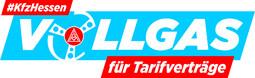 #KfzHessen - Vollgas für Tarifverträge
